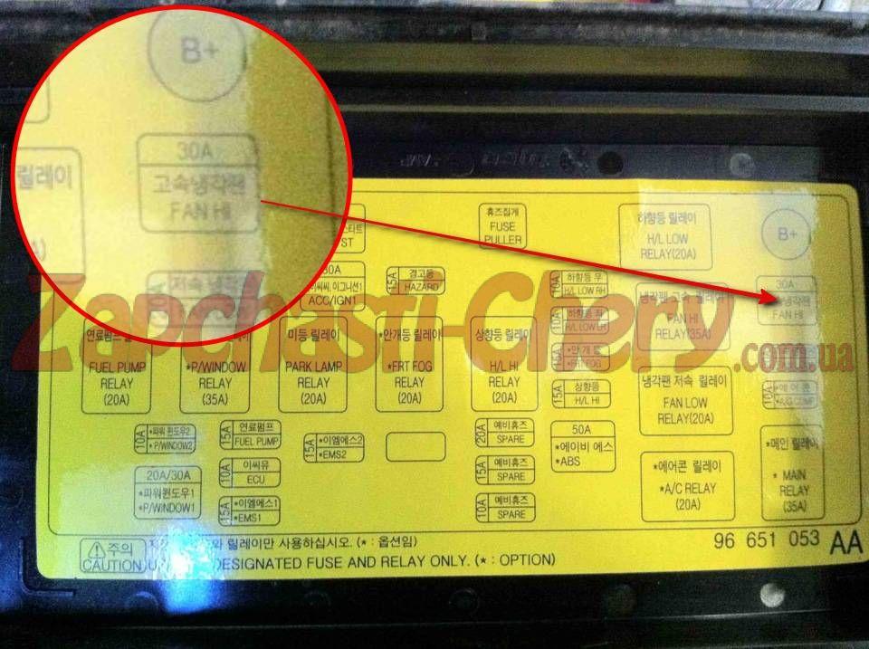 Шевроле авео т300 не срабатывает вентилятор охлаждения