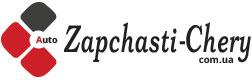 магазин Zapchasti-chery.com.ua