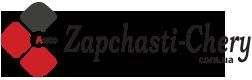 http://zapchasti-chery.com.ua/